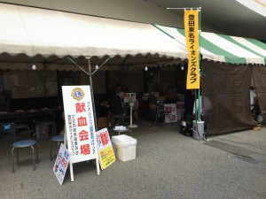 豊田東名LC1
