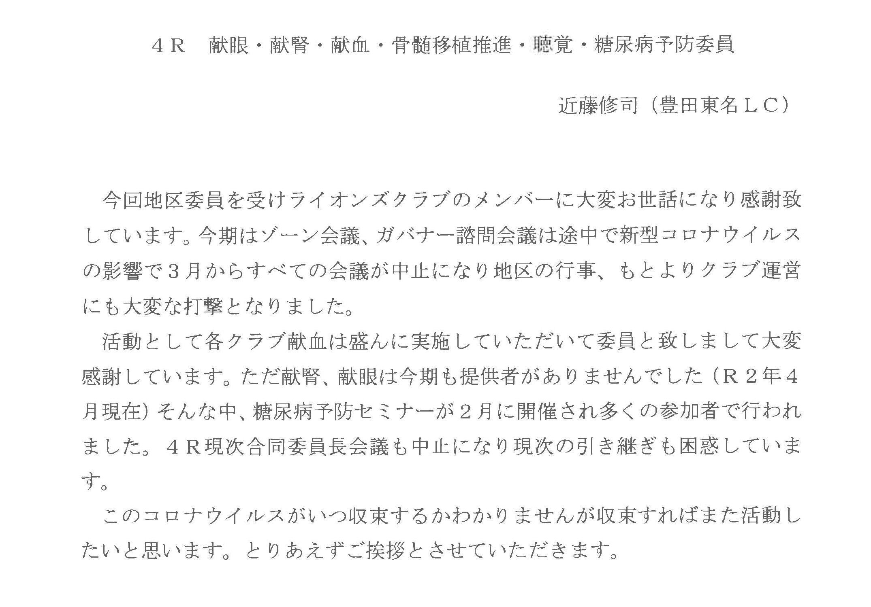 01現次合同資料-P21