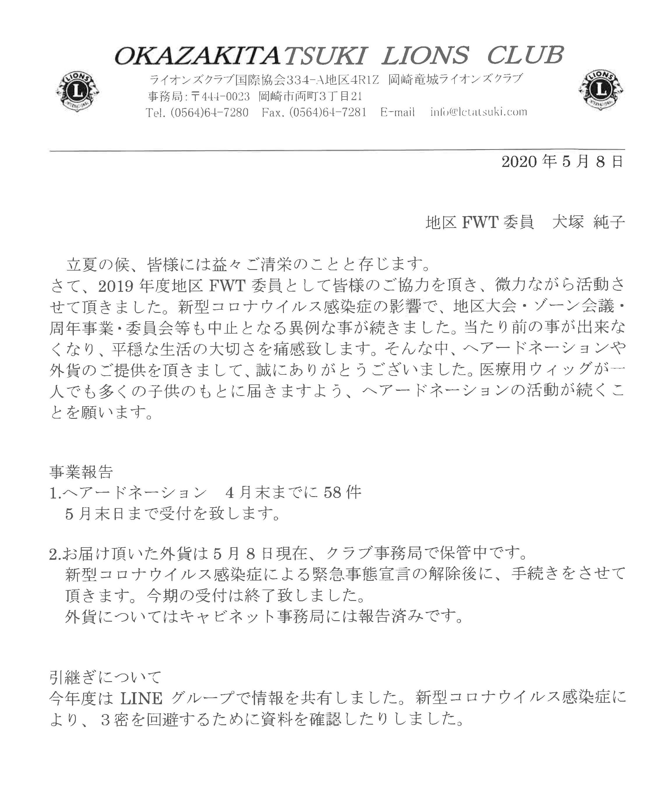 01現次合同資料-P24