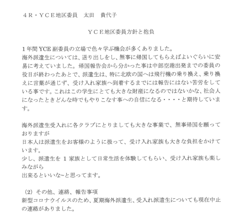 01現次合同資料-P31