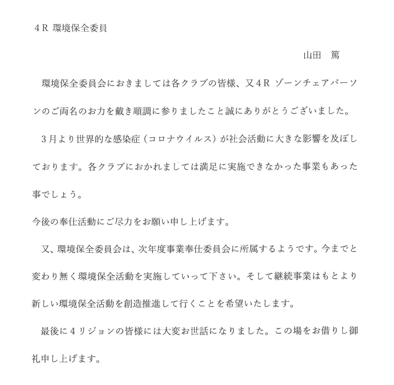 01現次合同資料-P15