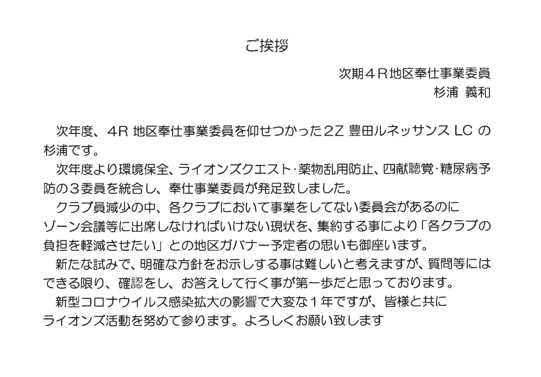 01現次合同資料-P32