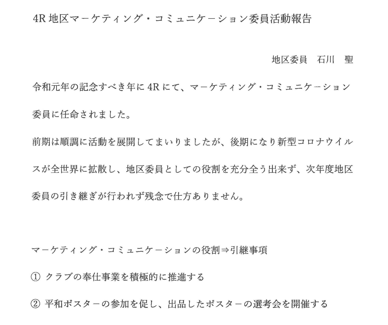 01現次合同資料-P03